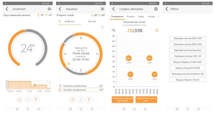 8 лучших приложений для смартфона по управлению Умным домом