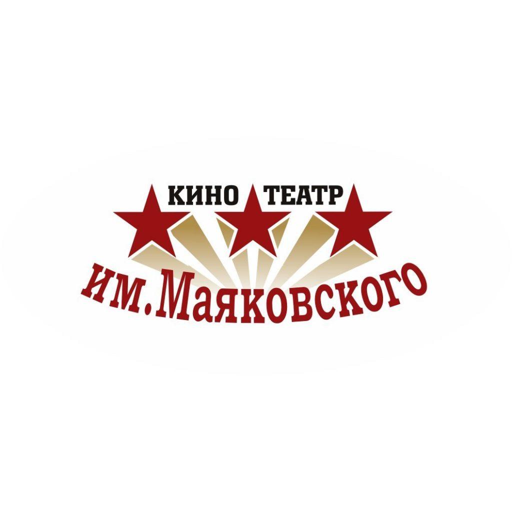 Кино Маяковский