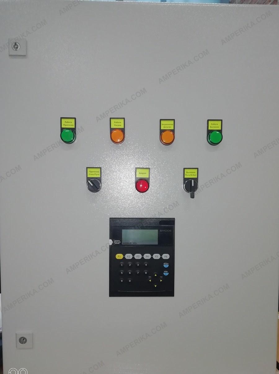 Шкаф управления вентиляцией AHVAC-E24-F3/3/F-P1