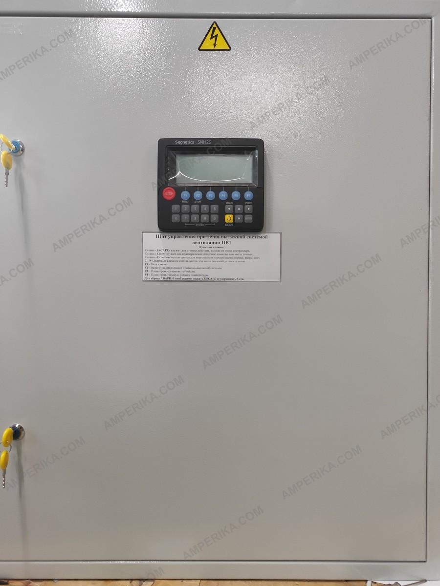 Шкаф управления вентиляцией AHVAC-E45-2F5,5/3/F-P2