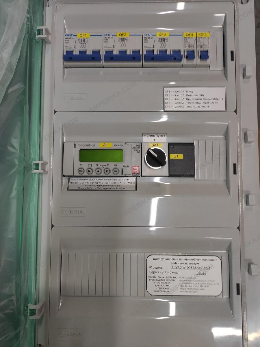Шкаф управления вентиляцией AHVAC-W-F3/3/F-M2